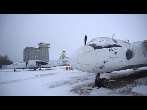 gazeta ye.ua: У хмельницький аеропорт придбали нове обладнання
