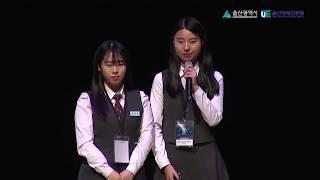 [론치컵파이널2016] 청소년 파이널 출전팀