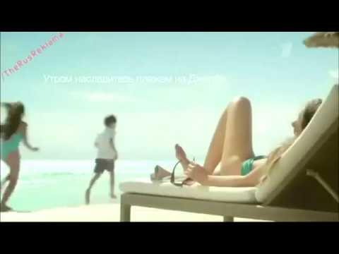 PUB : Tunisian Tourism Publicity in Russian TV