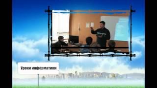 Презентация учителя информатики Смирнова В В