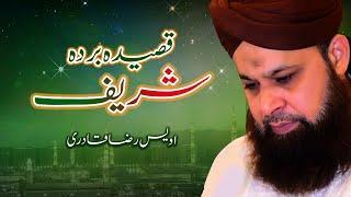 Qasida Burda Sharif - Owais Raza Qadri