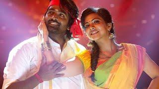 Kavan Movie BGM | Hiphop Aadhi | Vijay sethupathi |