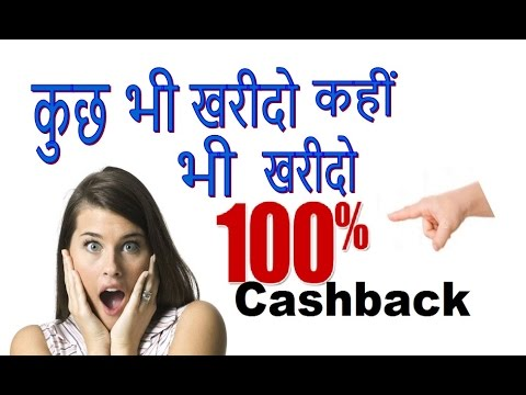 Global Garner offering 100 % Cashback on your purchage
