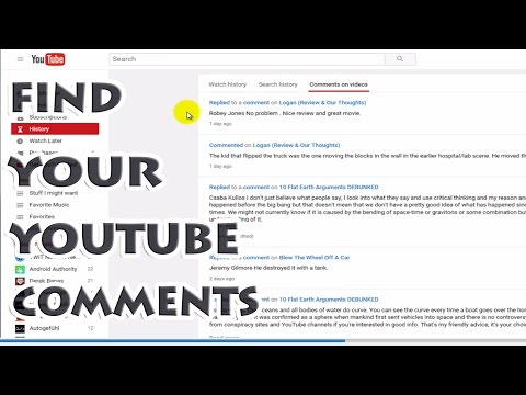 view-your-youtube-comment-history-2017