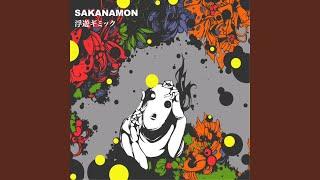 SAKANAMON - SAKANAMON THE WORLD
