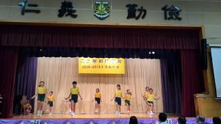 天主教柏德學校 Bishop Paschang Catholic School 天主教柏德小學