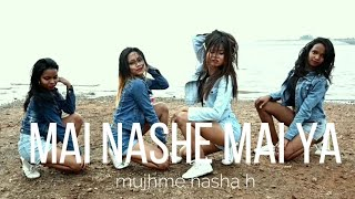 Mungda video song | Dance Cover | Choreography by Rahul Nayak | R warrior crew