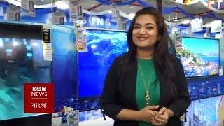 মানুষের চিন্তার সাথে পাল্টে যাবে সিনেমার কাহিনী    BBC CLICK Bangla- Episode 26