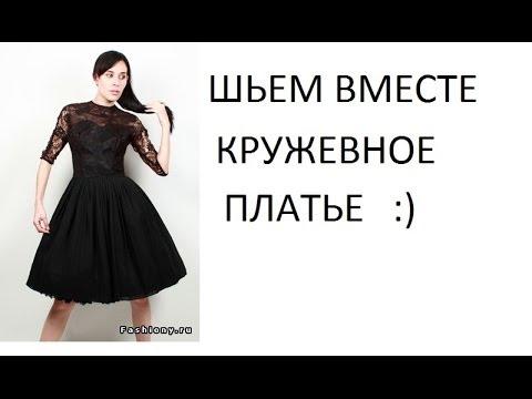 Как сшить блузку из юбки солнце