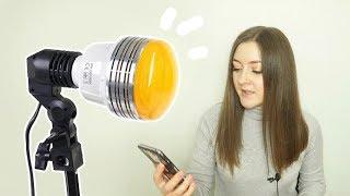 Бюджетный комплект света для видеоблогера (Обзор)