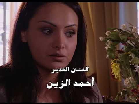 Sapi Music - Rasael Al Hob Wal Harb / رسائل الحب والحرب thumbnail