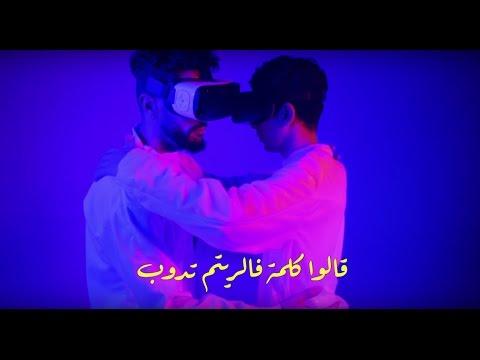 Fayçal Azizi - Meftah Leqloub Lyric Video مفتاح القلوب