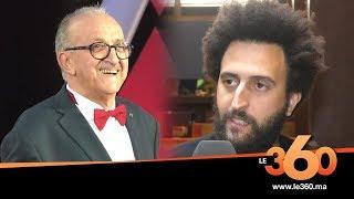 Le360.ma •علاء الدين الجم يتحدث عن فيلم