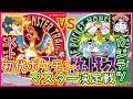 【コラボ】初代ポケモンマスター決定戦 vsカジテツ玉子【ポケモン赤緑VC】