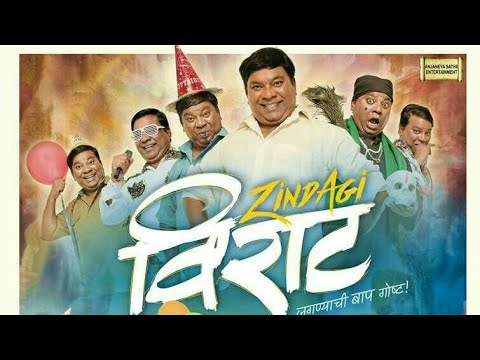 Malhar karaoke songs zindagi virat.
