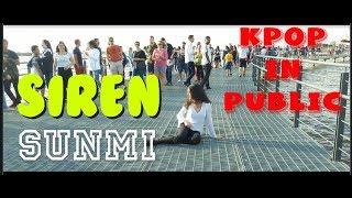 Dancing Kpop In Public Challenge - SIREN (사이렌) SUNMI (선미)Dance cover