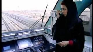 City 7TV- 7 National News- Feature Report- 04 February 2012- Dubai Metro Emirati Driver