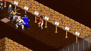金庸群俠傳 DOS版 十大好人 無補血 純霹靂刀法 v2