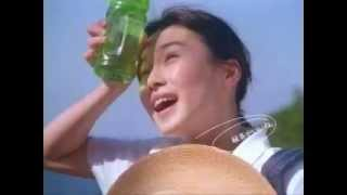[CM] 中谷美紀 伊藤園 お~いお茶10 「トンネル」篇 1999 TvCm2013.