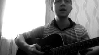 Андрей Леницкий - Дай мне знак (Cover Devilz)