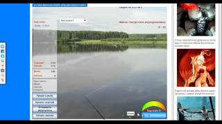 Прохождение игра Русская рыбалка на сайте http://game-flesh.net/