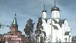 Улетное видео по-русски | Выпуск 4