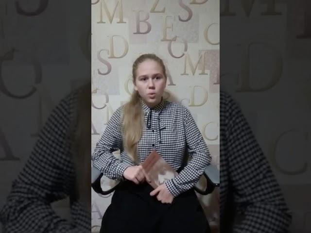 Изображение предпросмотра прочтения – ПолинаЛуканина читает произведение «Я стол накрыл на шестерых» М.И.Цветаевой