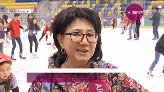 Концерт на льду устроили для молодежи Алматы (23.10.19)