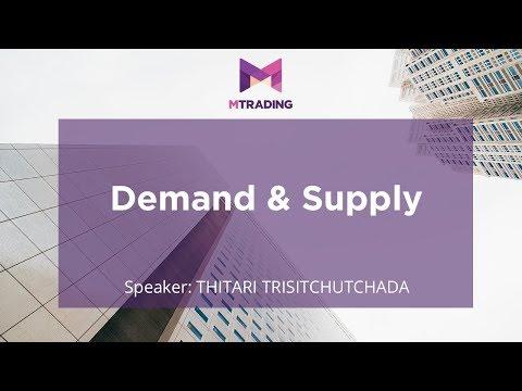 Webinar - Demand and Supply (August 2,2017)