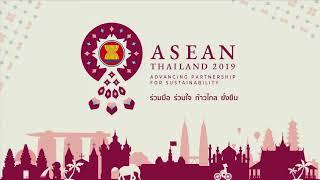 Второй день саммита АСЕАН в Таиланде: Трансляция «Якутия 24»