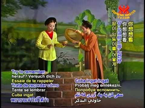 Aulacese (Vietnamese) Chèo Traditional Opera: Tấm Cám (1/3)