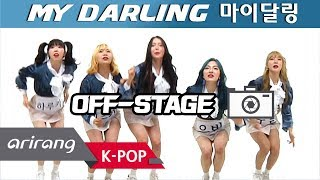 [Pops in Seoul] Kung Chi Dda ! My Darling(마이달링)'s Off-Stage Dance