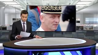 Новый глава французской армии
