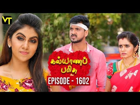 Kalyana Parisu Tamil Serial Latest Full Episode 1602 Telecasted on 08 June 2019 in Sun TV. Kalyana Parisu ft. Arnav, Srithika, Sathya Priya, Vanitha Krishna Chandiran, Androos Jessudas, Metti Oli Shanthi, Issac varkees, Mona Bethra, Karthick Harshitha, Birla Bose, Kavya Varshini in lead roles. Directed by P Selvam, Produced by Vision Time. Subscribe for the latest Episodes - http://bit.ly/SubscribeVT  Click here to watch :   Kalyana Parisu Episode 1601 https://youtu.be/jIRXesRq7VE  Kalyana Parisu Episode 1600 https://youtu.be/cVZrR7DhCcs  Kalyana Parisu Episode 1599 https://youtu.be/2LL5Kcbu458  Kalyana Parisu Episode 1597 https://youtu.be/AST2drWdnsI  Kalyana Parisu Episode 1596 -https://youtu.be/qYLL8ZJ4nec  Kalyana Parisu Episode 1595 - https://youtu.be/lAuqMVm-WwY  Kalyana Parisu Episode 1594 - https://youtu.be/qe_ShQ4BuGo   For More Updates:- Like us on - https://www.facebook.com/visiontimeindia Subscribe - http://bit.ly/SubscribeVT
