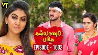 KalyanaParisu 2 - Tamil Serial   கல்யாணபரிசு   Episode 1602   10 June 2019   Sun TV Serial