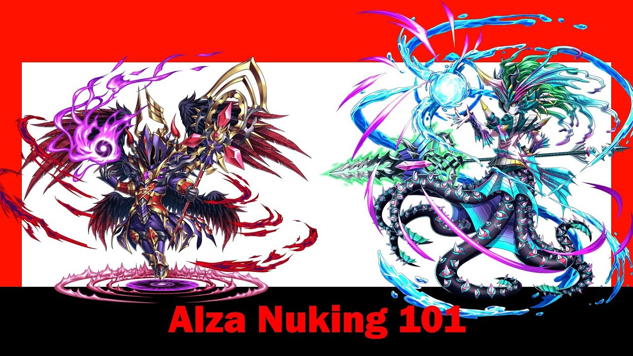 Brave Frontier Global- AlZa Masta Strategy Zone Nuking by Era's Flex Channel