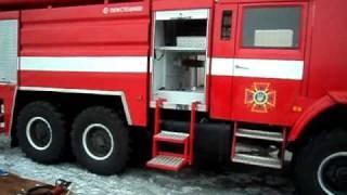 Пожарный КамАЗ.wmv(Пожарная охрана г.Харцызска, получила новый пожарный автомобиль., 2011-01-25T12:05:02.000Z)