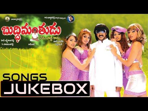 Buddimanthudu Telugu Movie Songs Jukebox || Upendra, Pooja Gandhi