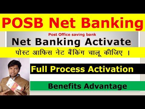 Post Office Net Banking Registration/ Activation , पोस्ट ऑफिस बचत खाता में नेट बैंकिंग चालू करना।
