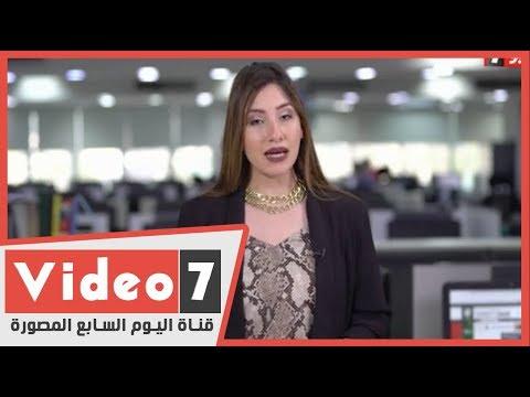 نشرة الأخبار .. مستجدات الحالة الصحية للفنانة رجاء الجداوي .. وبشري للعاملين في قطاع السياحة  - نشر قبل 10 ساعة
