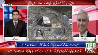 Khabar K Peechy | Part 3 | 15 August 2018