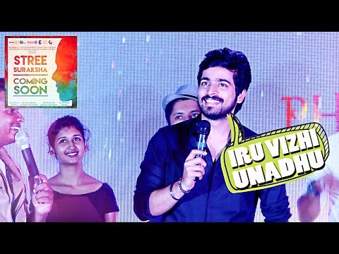 "Harish Kalyan Singing Iru Vizhi Unadhu"" Song at Womens Christian College 