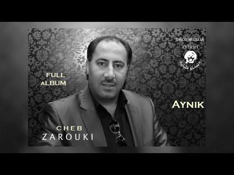 MP3 2012 L3ISAWI MUSIC GRATUITEMENT TÉLÉCHARGER SIMO