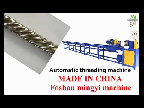 Manual Stainless Steel Pipe Threading Machine/twisting Machine Video