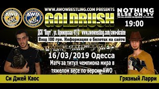 Dirty Larry vs CJ Chaos. AWO World Heavyweight Championship @ Goldrush, 16-03-2019