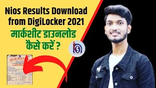 Download nios Marksheet from Digilocker 2021   Step by step process   Nios Original Marksheet.