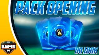 FIFA 15 | PACK OPENING | ПОСЛЕДНИЙ ШАНС