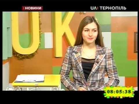 UA: Тернопіль: 18.01.2019. Новини. 8:00
