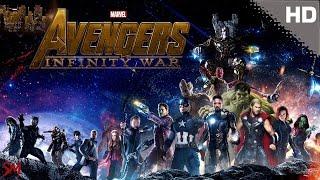 Мстители: Война Бесконечности. Часть 1 - Тизер-трейлер(FanMade)