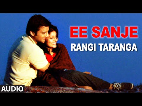 RangiTaranga Songs   Ee Sanje Full Song   Nirup Bhandari, Radhika Chetan, Avantika Shetty